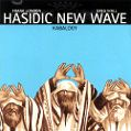 cover of Hasidic New Wave - Kabalogy